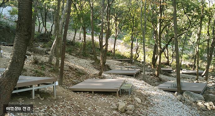 바라산자연휴양림