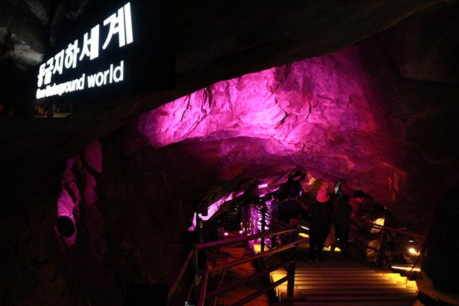 동굴지하세계