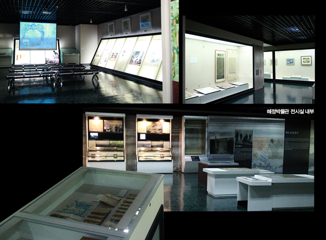 혜정박물관