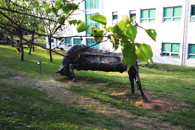 곤지암도자공원