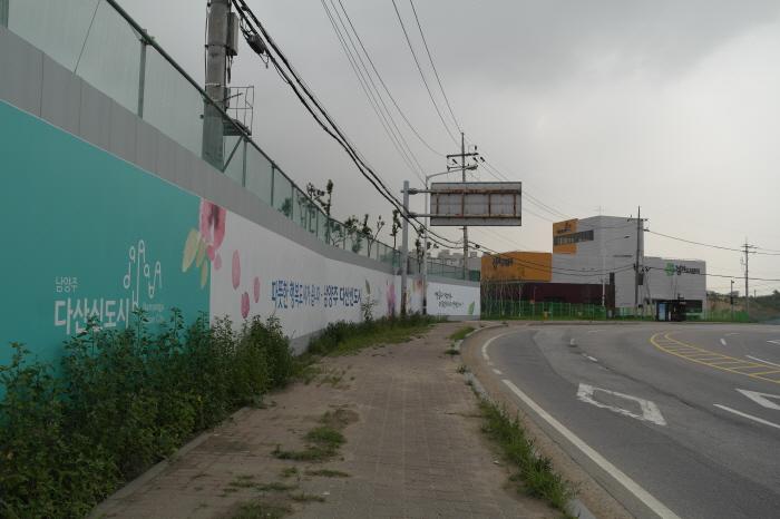 다산신도시 홍보관
