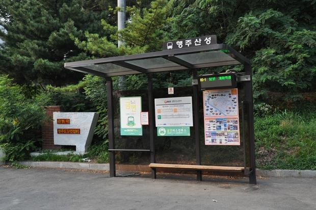 행주산성 버스정류장