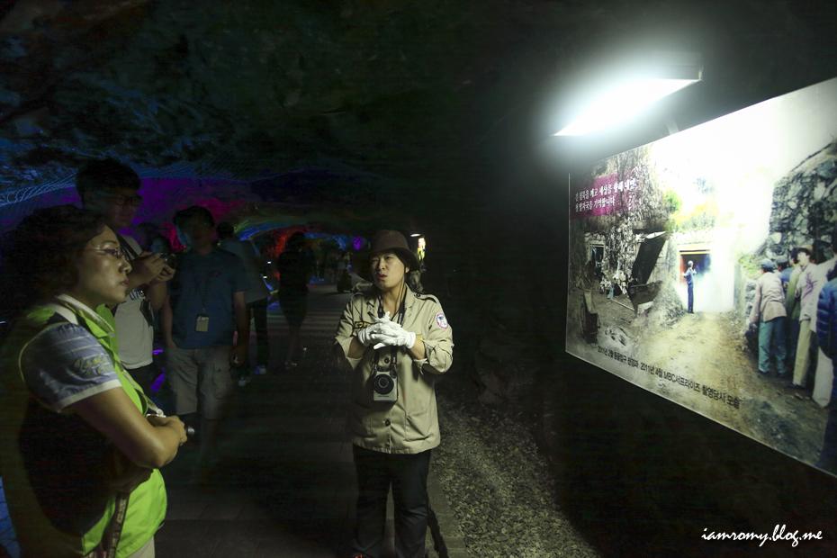 광명동굴_002