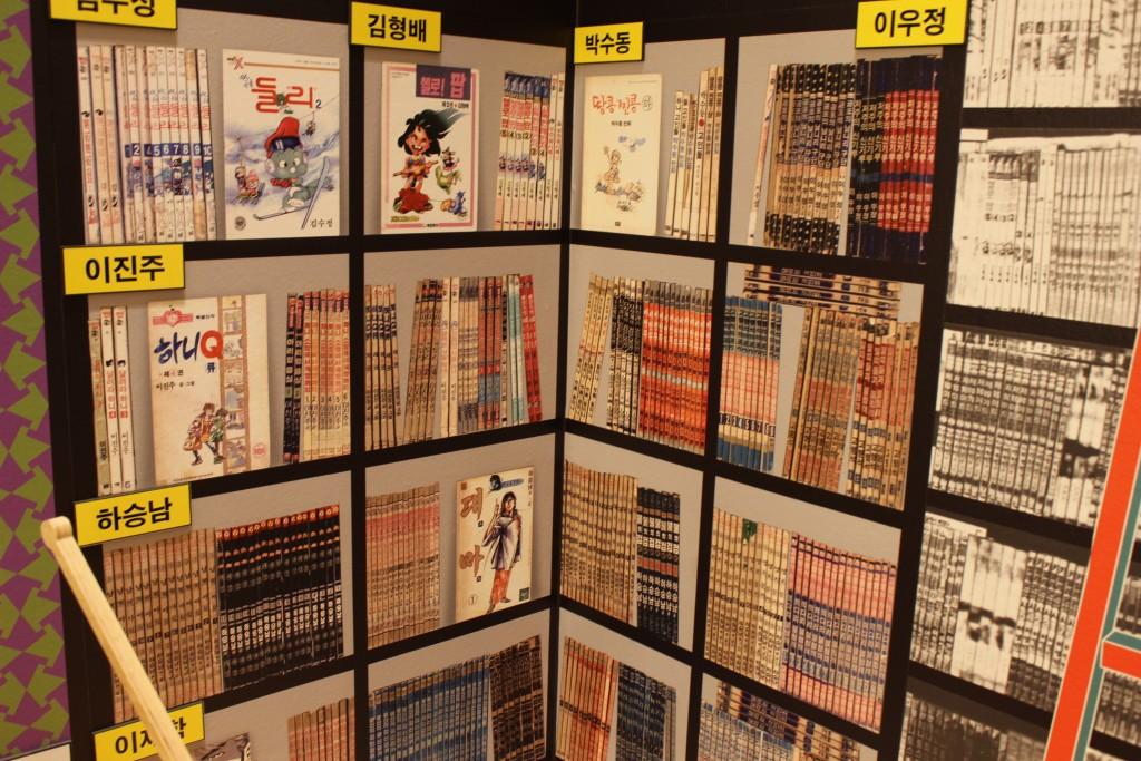 농축산식품부,만화박물관 052