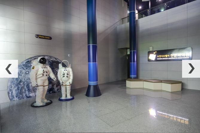 포천아트밸리-천문과학관2
