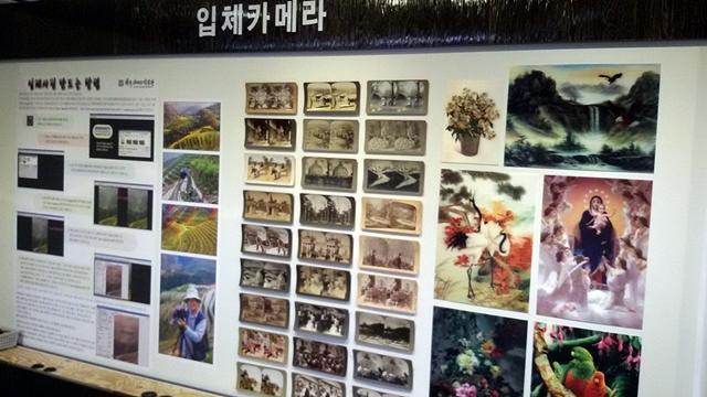 한국카메라박물관 09