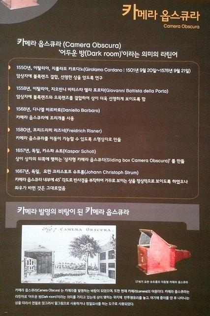 한국카메라박물관 11