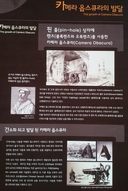 한국카메라박물관 12