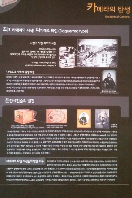 한국카메라박물관 13