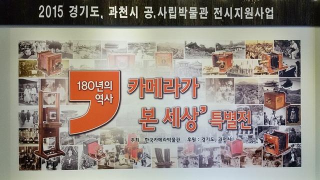 한국카메라박물관 20