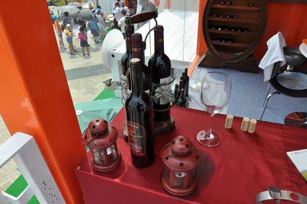 화성 포도주 (와인)