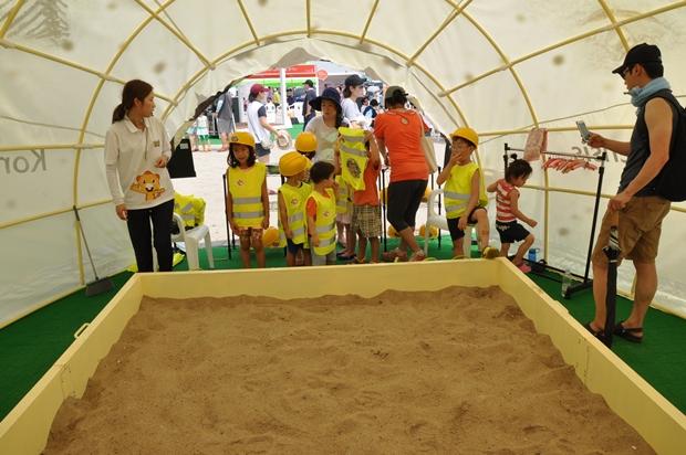 공룡화석 발굴체험장
