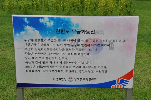 2015moogoong381