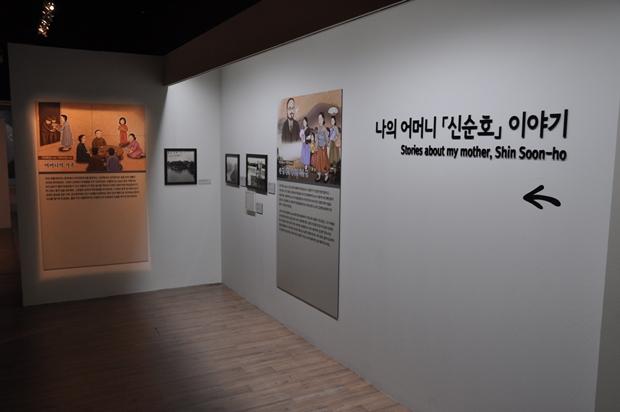 2015yongin370