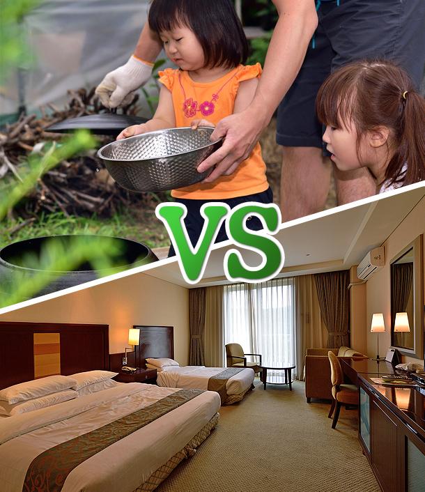 농촌 민박 vs 호텔
