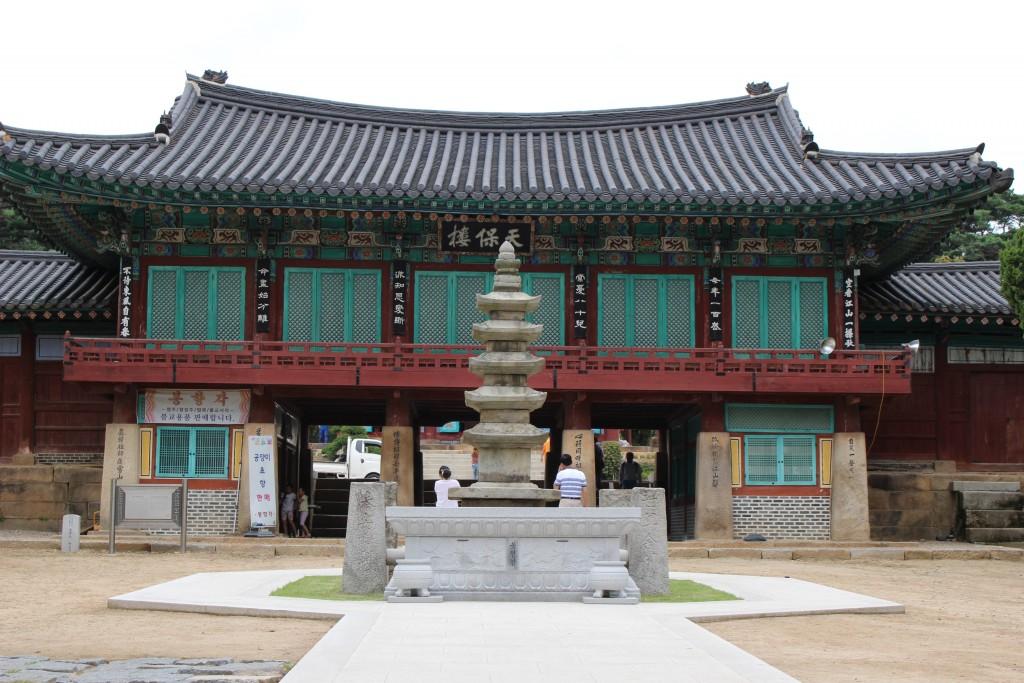 윤건릉,용주사,발우공양 266