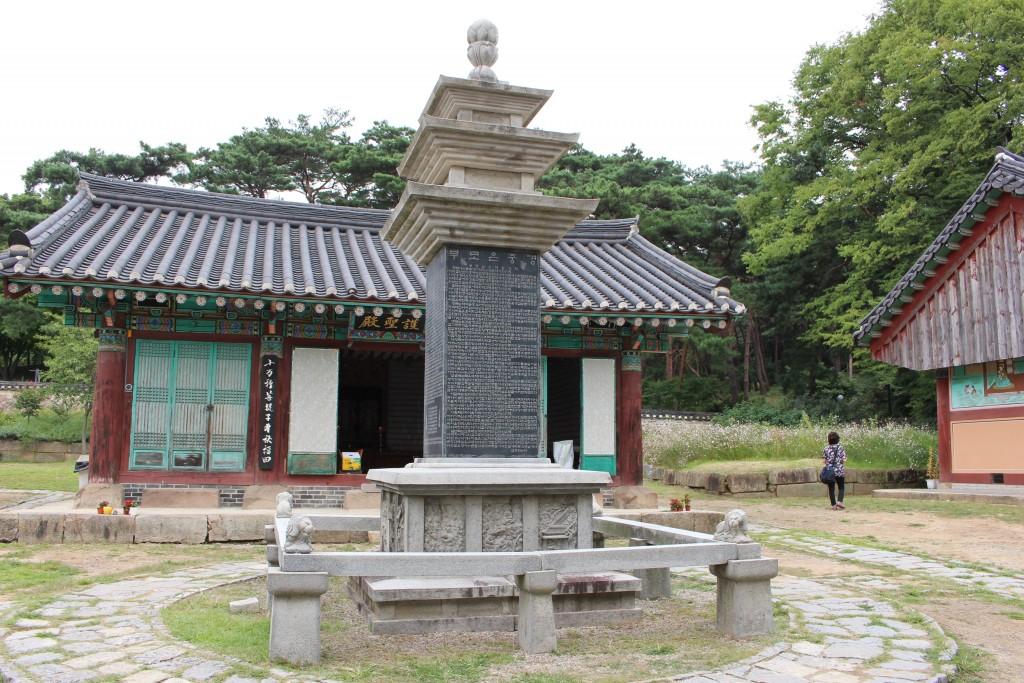 윤건릉,용주사,발우공양 298