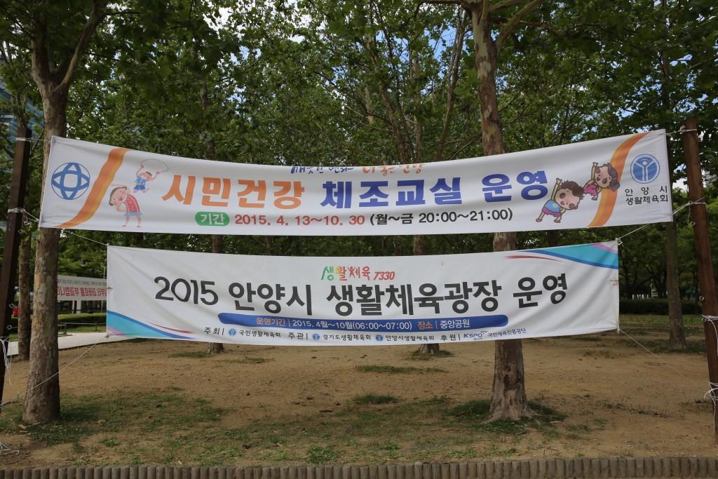 중앙공원 017