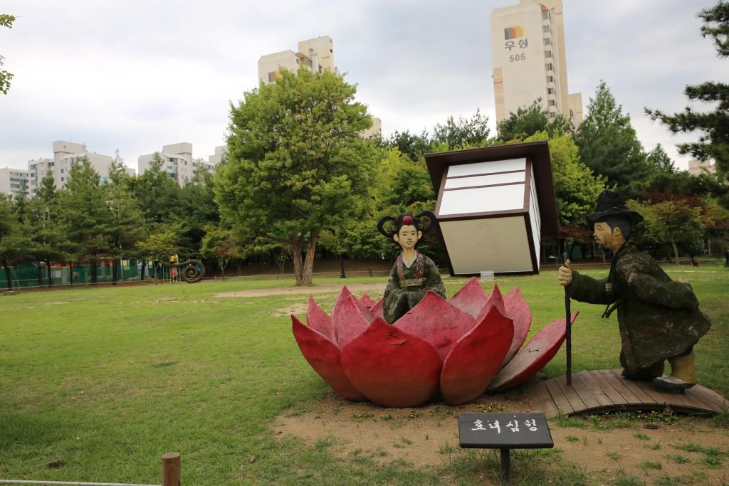 중앙공원 063