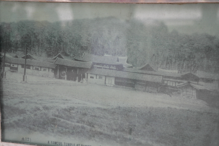 용주사 옛사진