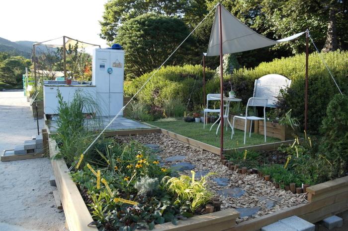 정원을 요리하다