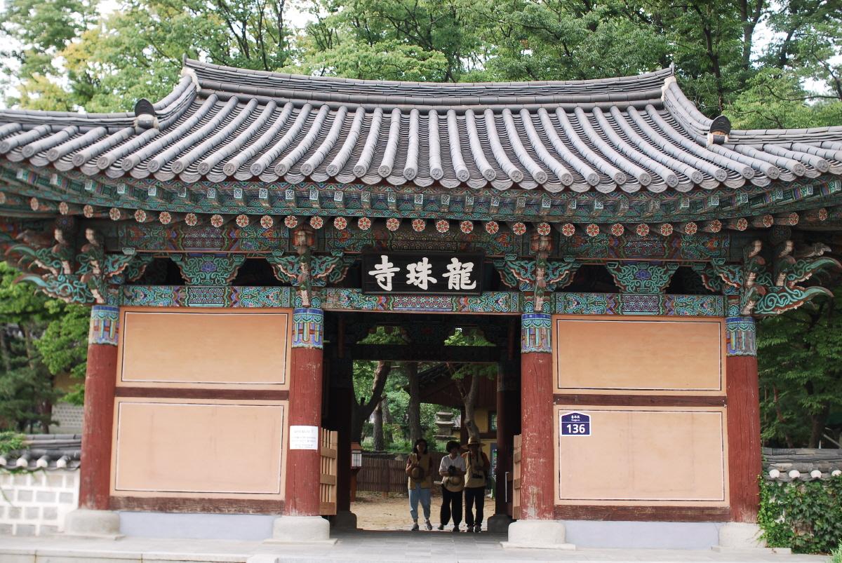 [10월에 가볼만한곳] 경기도 화성시 용주사 & 2015 정조 효 문화제