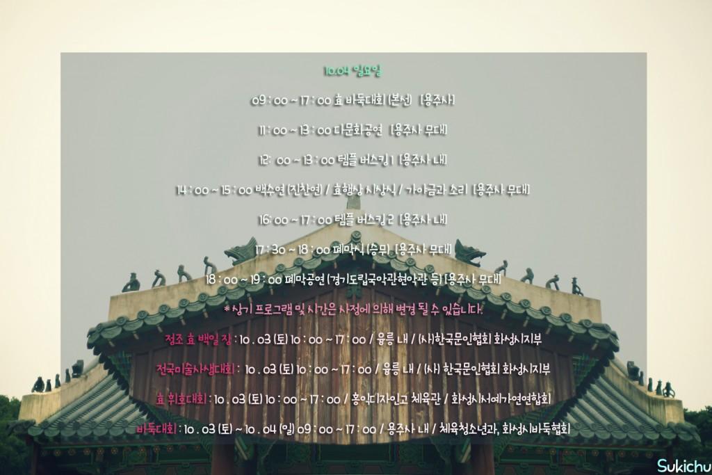 _MG_0033 사본2