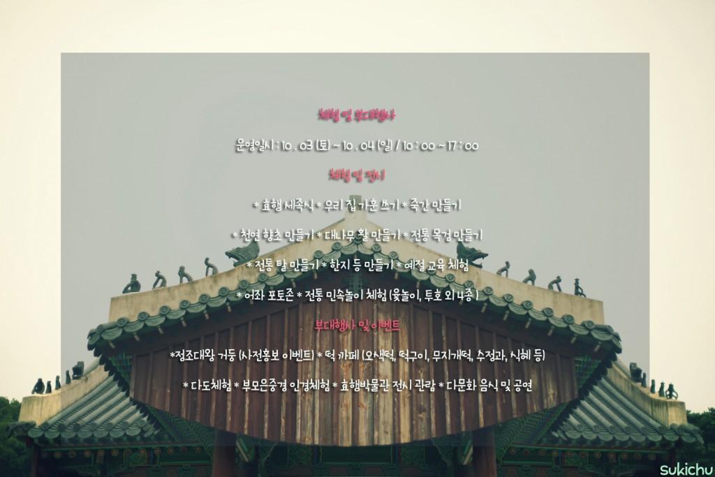 _MG_0033 사본3