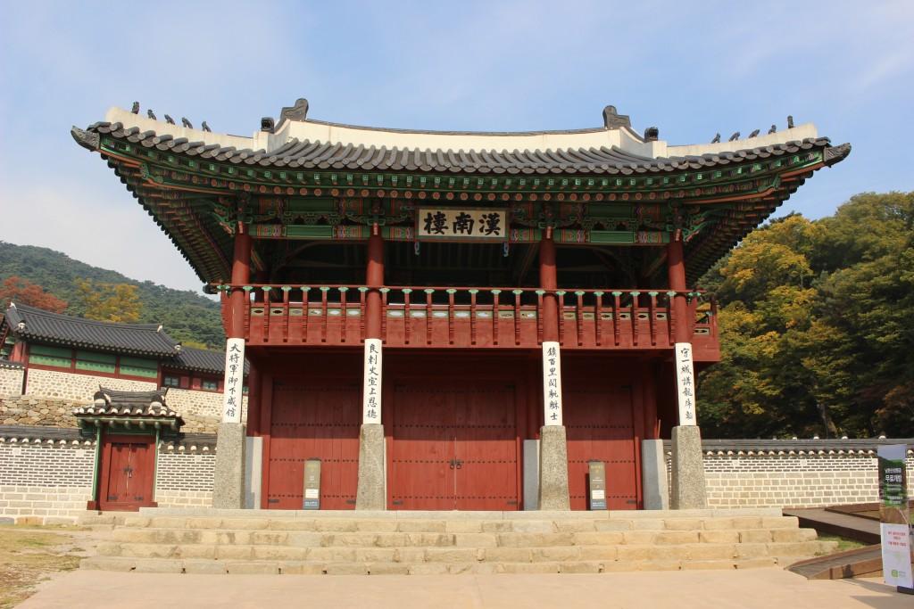 남한산성,연무대,침괘정 008