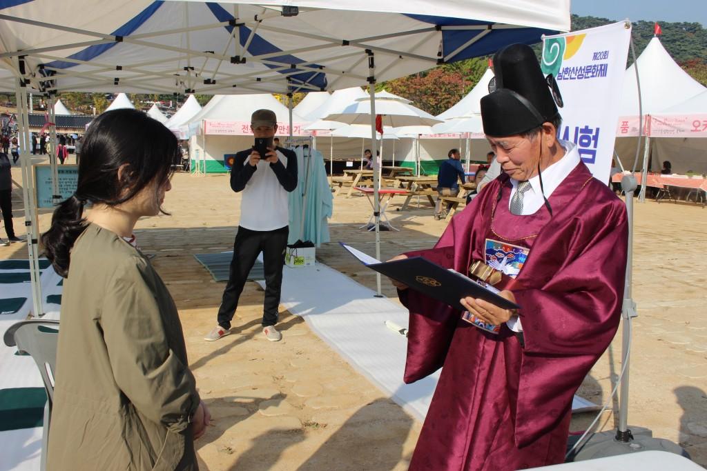 남한산성,연무대,침괘정 349