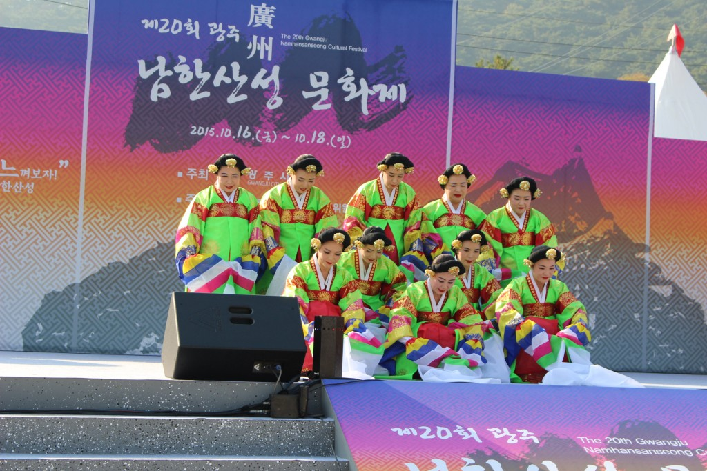 남한산성,연무대,침괘정 359