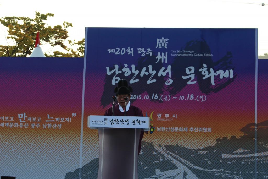 남한산성,연무대,침괘정 460