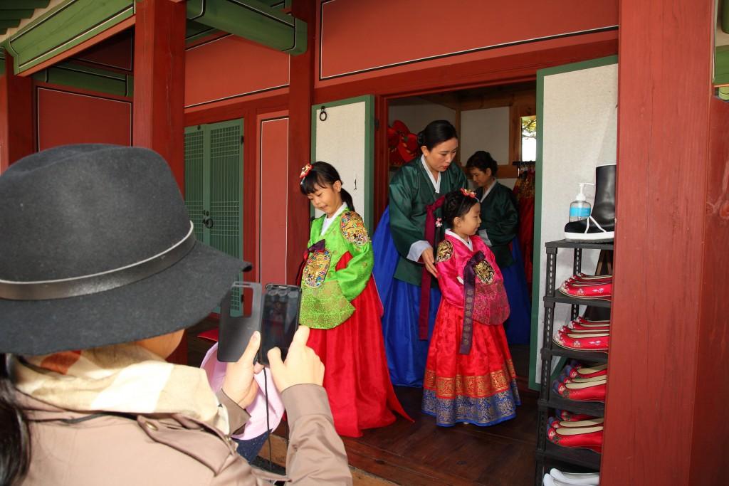 남한산성 체험거리