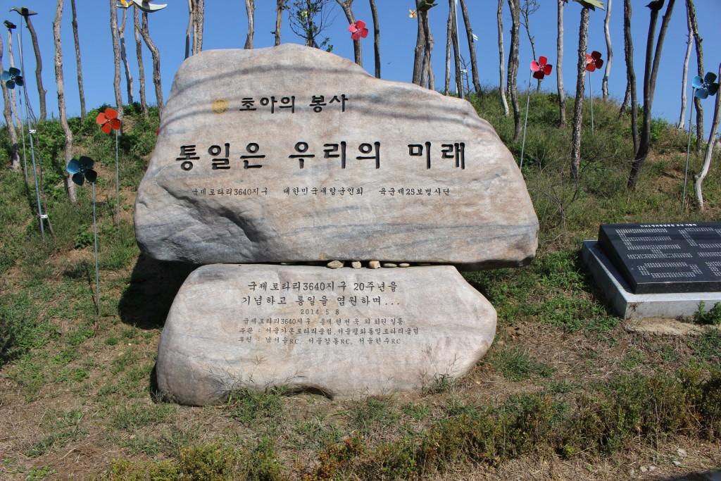 연천,경순왕릉,김신조 003