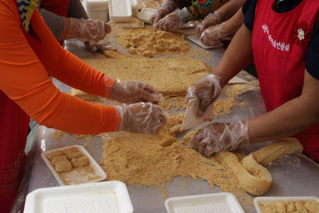 이천 쌀 문화축제 333
