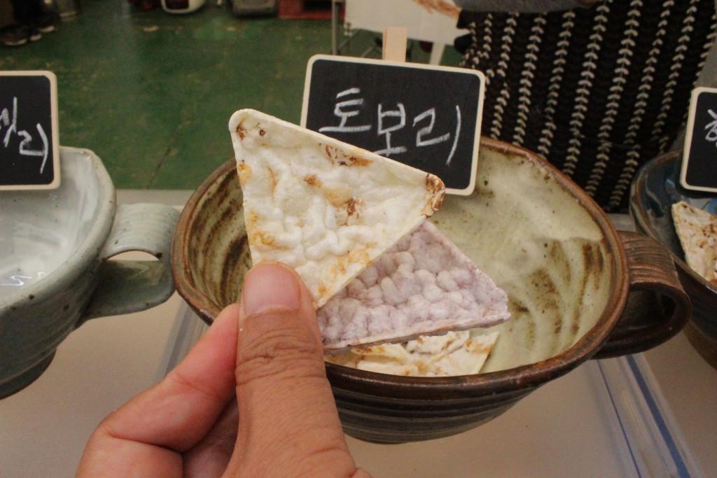 이천 쌀 문화축제 347