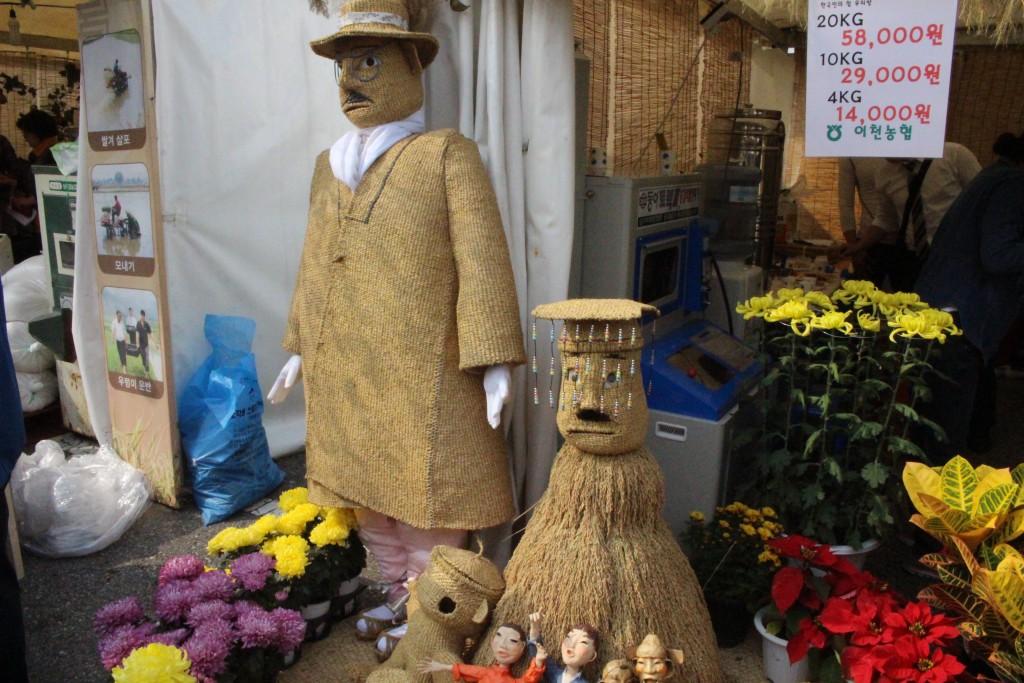 이천 쌀 문화축제 397
