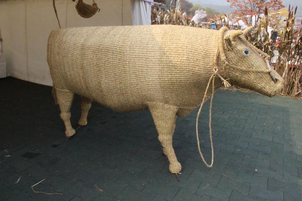 이천 쌀 문화축제 442