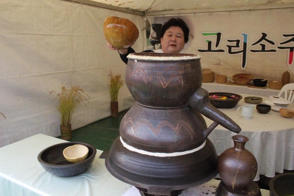 이천 쌀 문화축제 475