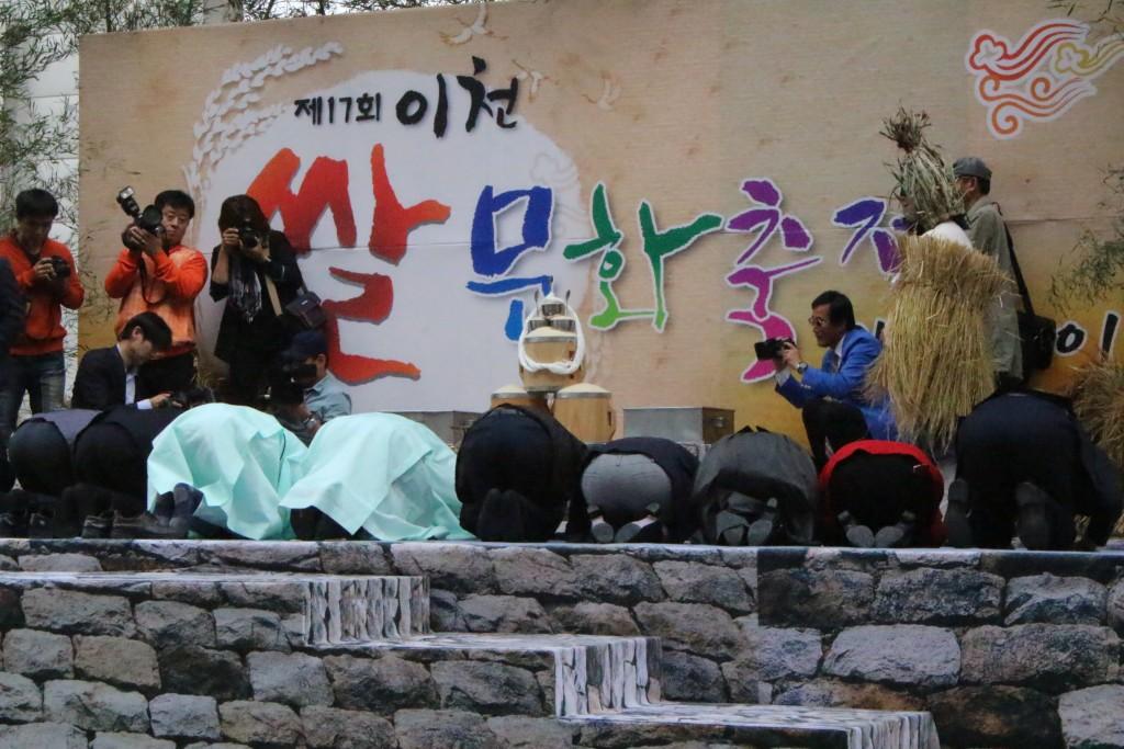 이천 쌀 문화축제 517