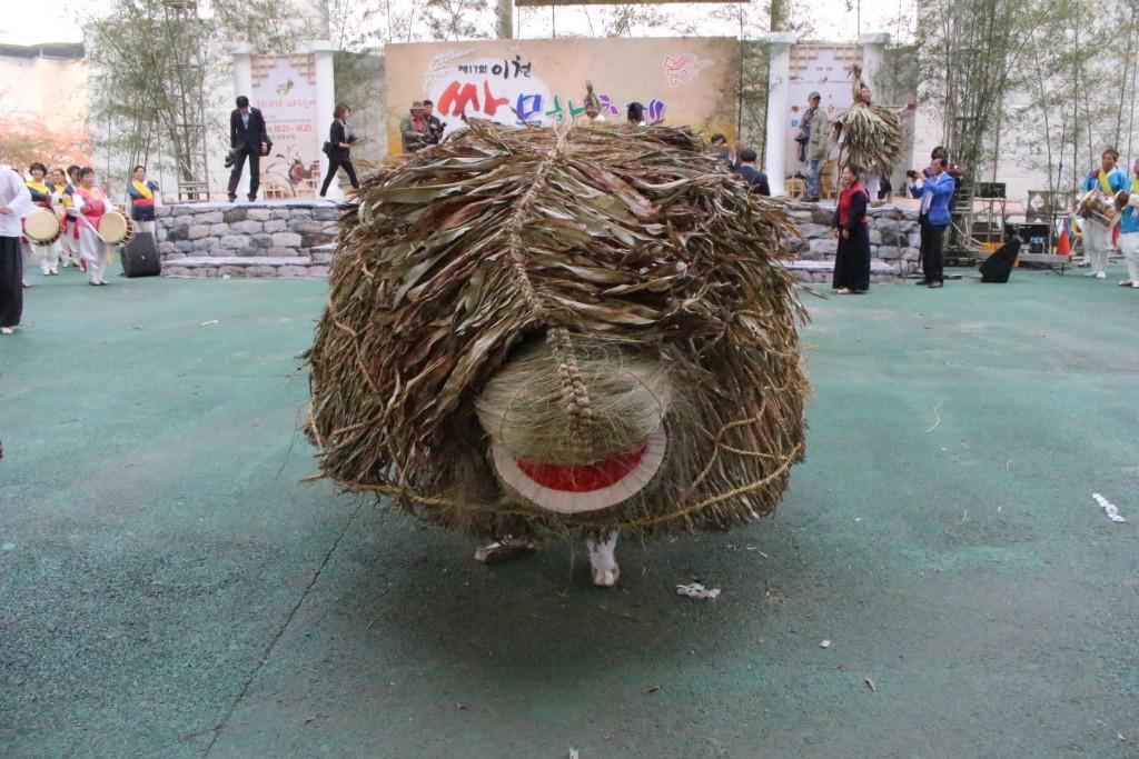 이천 쌀 문화축제 520