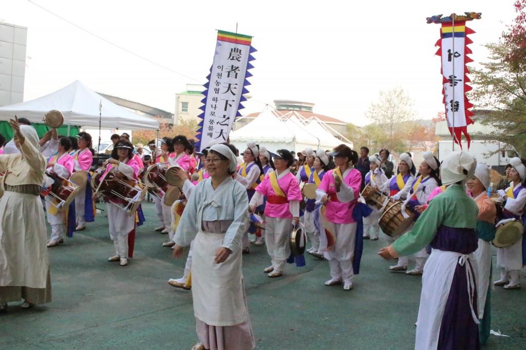 이천 쌀 문화축제 523