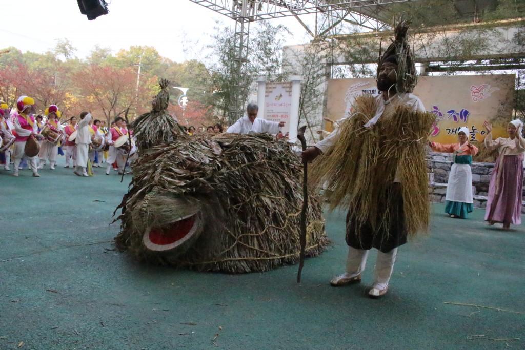 이천 쌀 문화축제 537