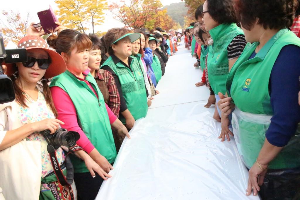 이천 쌀 문화축제 552