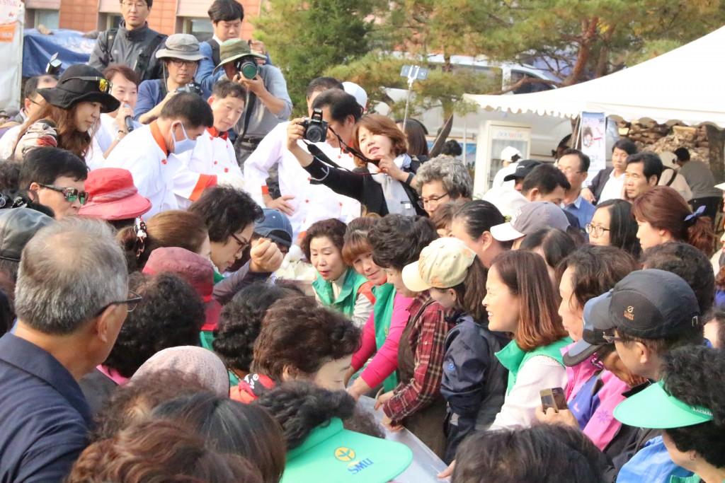 이천 쌀 문화축제 575