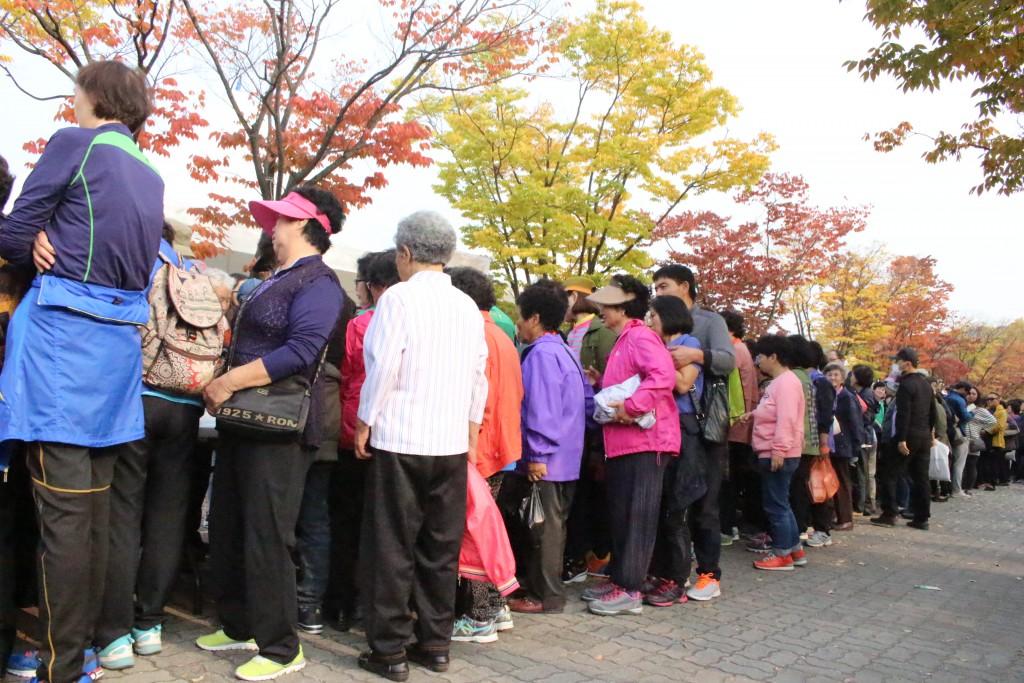 이천 쌀 문화축제 581