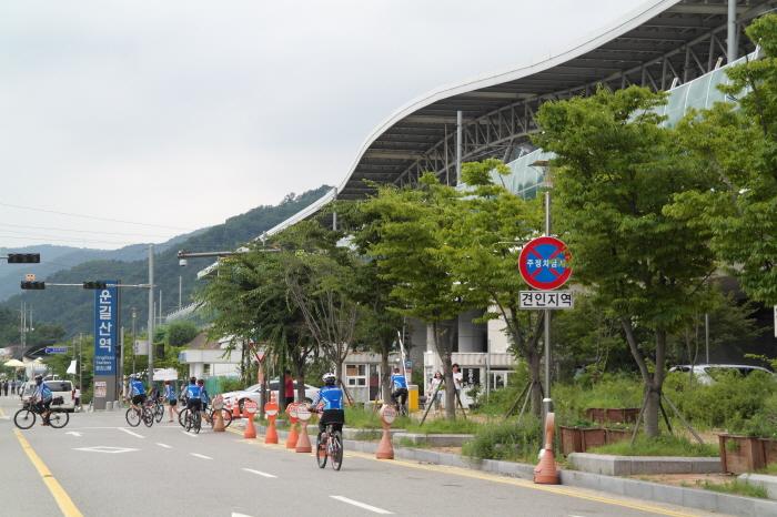 남양주 운길산역