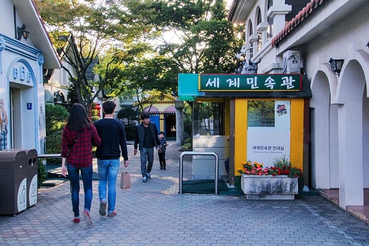 한국민속촌017
