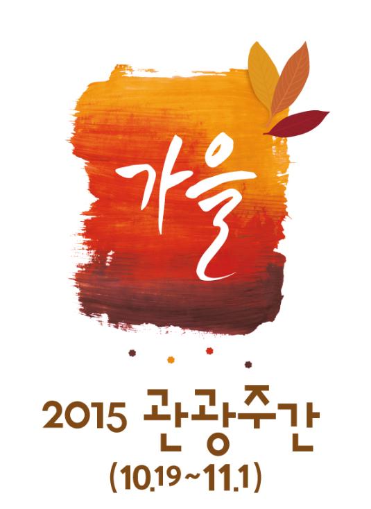 2015-10-21 18;07;54