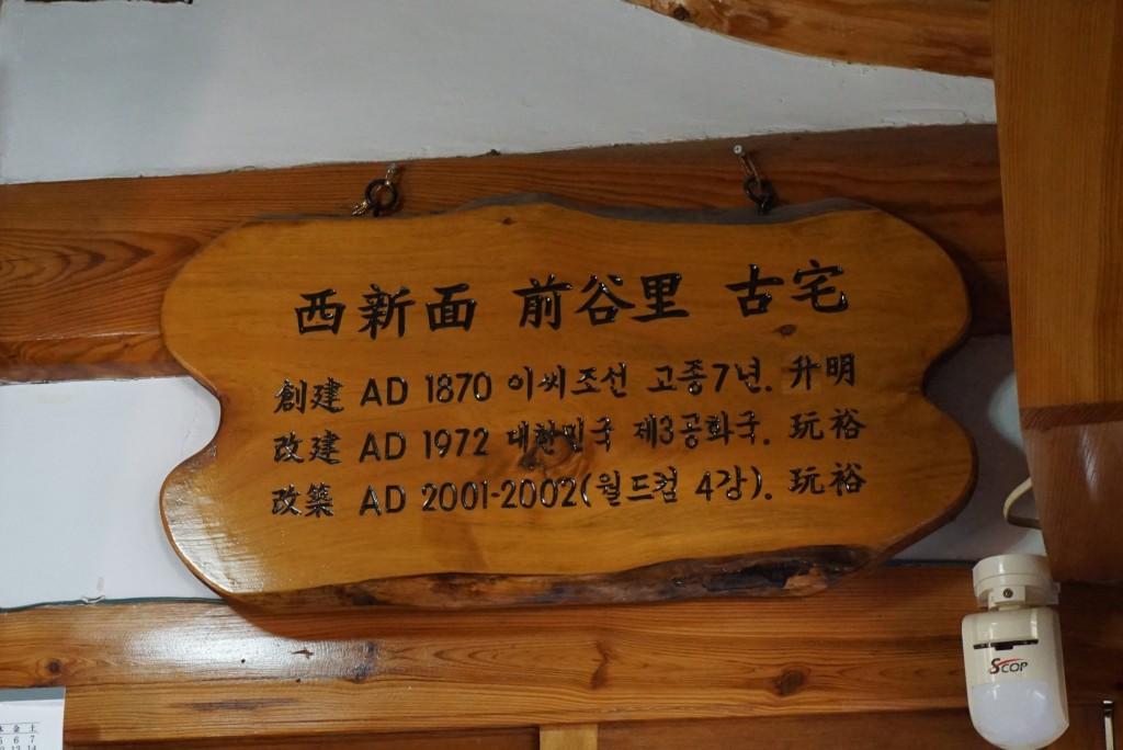 DSC07219 (2)